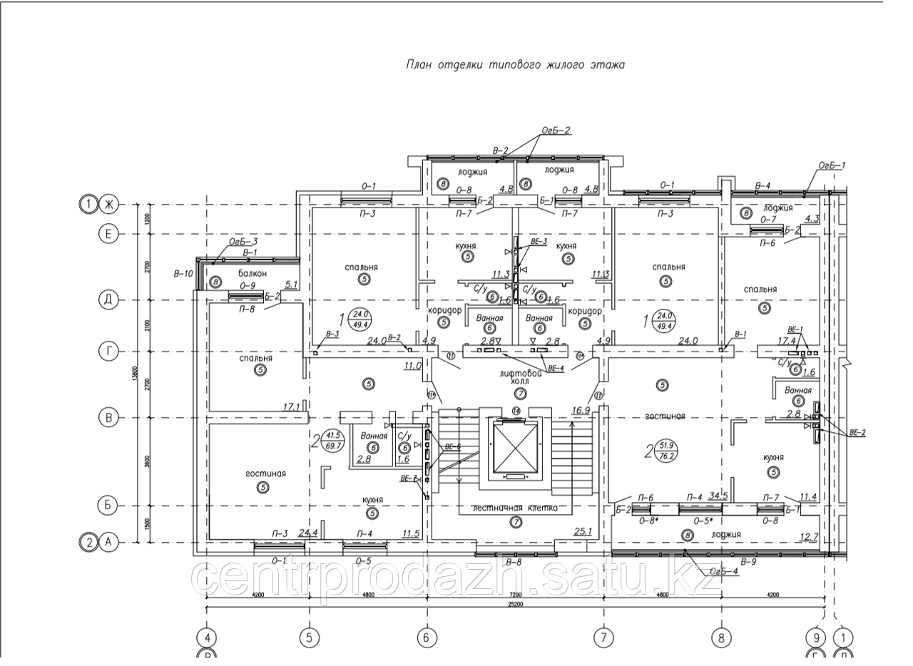 2 комнатная квартира в ЖК Семь палат 70 м²