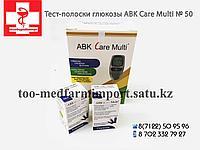Тест полоски глюкозы для ABK Care Multi №50