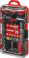 ЗУБР. Набор: Отвертка с насадками, Cr-V сталь, в компактном боксе, 25168-H29