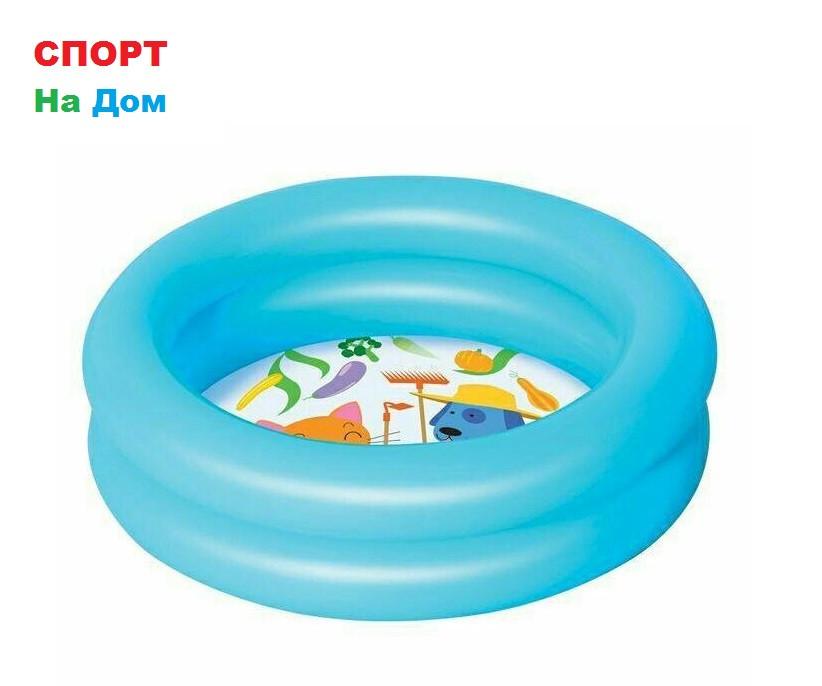 Детский надувной мини бассейн Bestwey 51061 ( 61 х 15 см. на 21 литр )