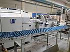 Автоматическая крышкоделательная машина Kolbus DA-270, 2009 год , фото 5