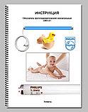 Фотолампа ОФТН-01-3 (Кп˂10 проц.), фото 3