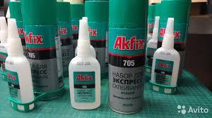 Клей двухкомпонентный для экспресс склеивания 400 мл/ AKFIX