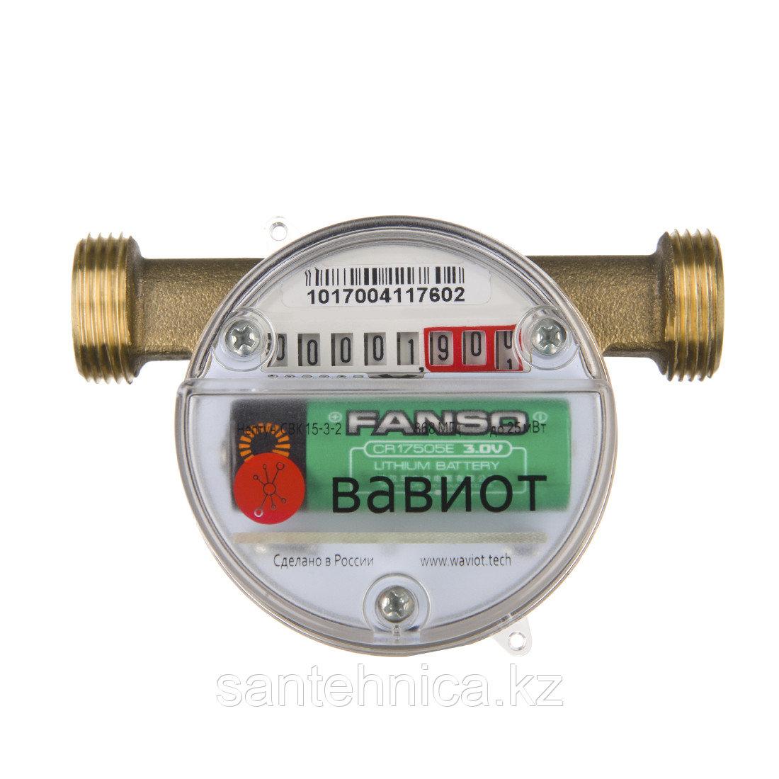 Счетчик воды с радиомодулем СВК 110 мм Ду 20 с дистанционной передачей данных