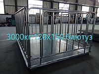 Весы платформенные для взвешивания животных 3000 кг
