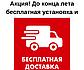 Ветровики дверей Алматы, Казахстан. Оригинальные ветровики с выездной установкой., фото 9