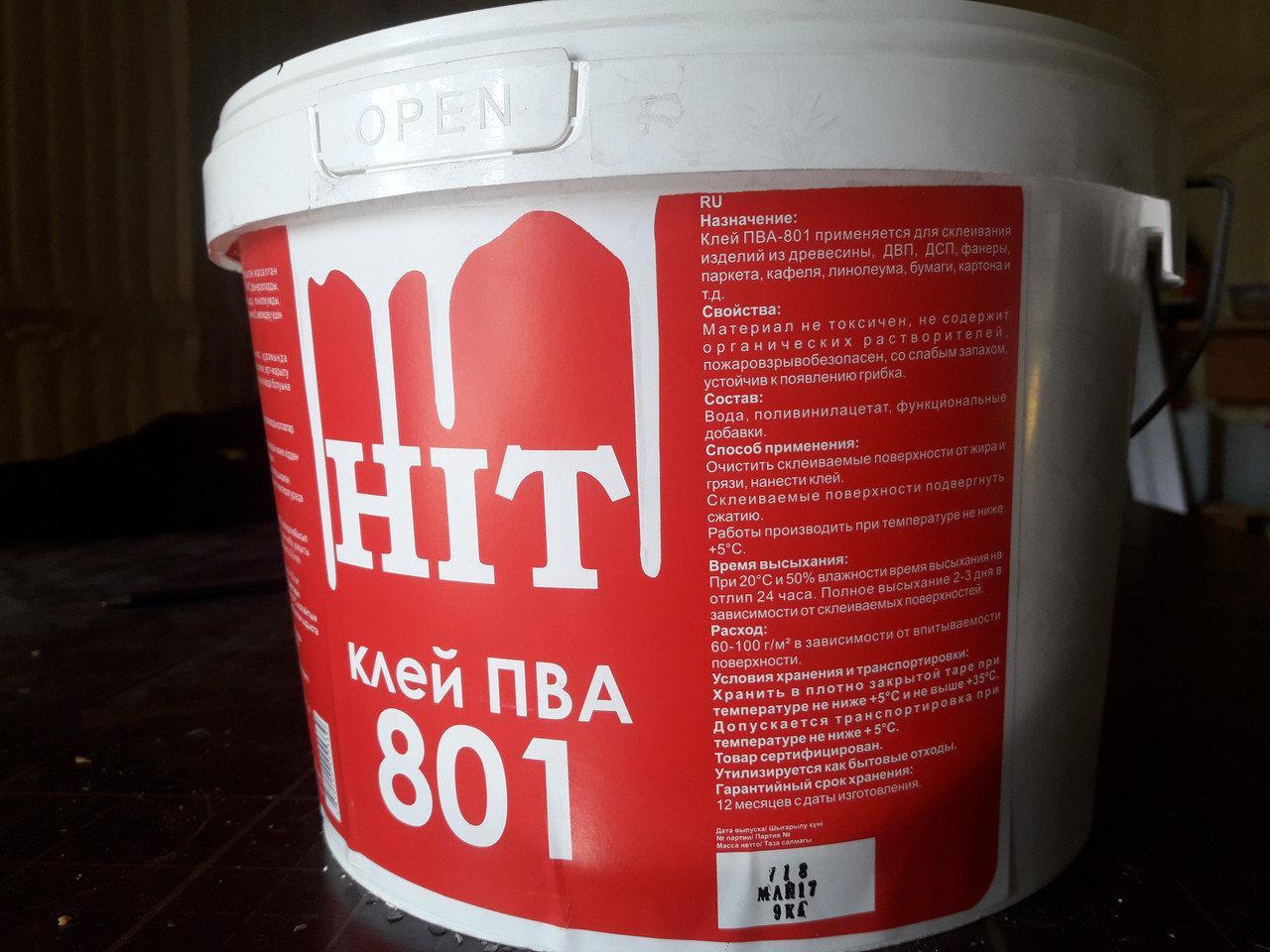 Клей 801 0,7 кг/ HIT