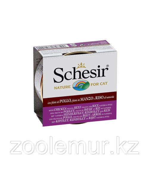 Schesir консервы для кошек (с цыплёнком, говядиной и рисом)  85 гр.