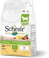 Schesir Bio сухой корм для собак мелких пород, домашняя птица 600г