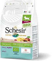 Schesir Bio сухой корм для щенков мелких пород, домашняя птица 600г, фото 1