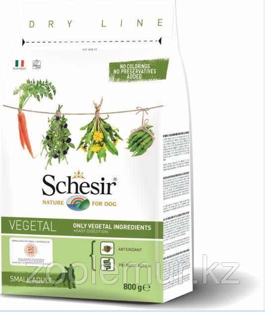Schesir сухой корм вегетарианский для собак мелких пород 800г