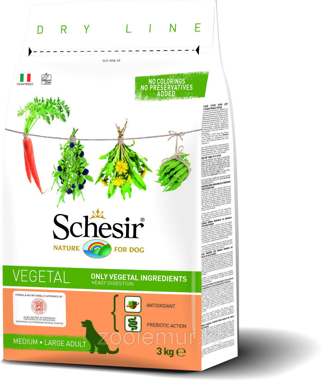 Schesir сухой корм вегетарианский для собак средних и крупных пород 3кг