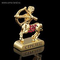 Сувенир знак зодиака «Стрелец», 5×2×5 см, с кристаллами Сваровски