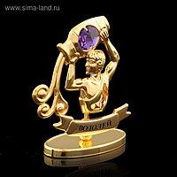 Сувенир знак зодиака «Водолей», 9,5×4×6,5 см, с кристаллом Сваровски