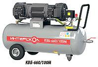 Компрессор воздушный безмасляный коаксиальный Интерскол КВБ-660/100М, 2,05 кВт, 660 л/мин, 100 л, 10 бар
