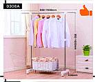 Вешалка для одежды (0308А), фото 8