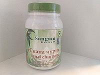 Снана чурна(Sanai churnam) по уходу за кожей и волосами, Сангам, 100 гр