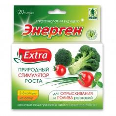 Для опрыскивания и полива растений Энерген Extra