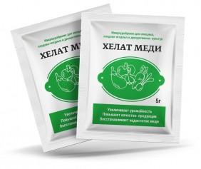 Микроудобрение для овощных, плодово-ягодных и декоративных культур Хелат меди (5 г)