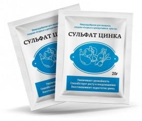 Микроудобрение для овощных, плодово-ягодных и декоративных культур Сульфат цинка (20 г)