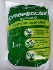 """Удобрение минеральное """"Суперфосфат двойной гранулированный"""" (1 кг)"""