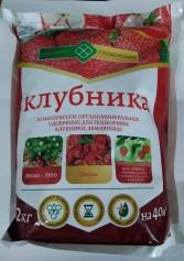 """Комплексное органоминеральное удобрение """"Клубника"""" (1,2 кг)"""