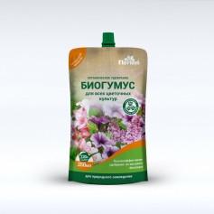 Органическое удобрение Биогумус для всех цветочных культур