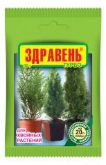 Для хвойных растений Здравень турбо