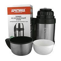 Термос АRСTIСA UNIVERSUM для еды и напитков серебристый (0,8л)