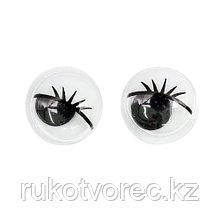 Глазки бегающие с ресницами 18мм (фиксация клеем)