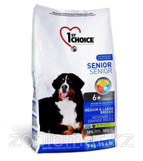 1st Choice Senior сухой корм для пожилых собак средних и крупных пород (с курицей) 7 кг.