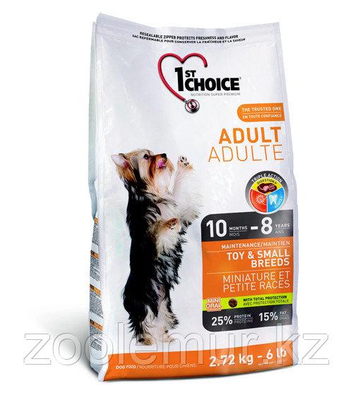 1st Choice Adult- корм для собак миниатюрных и мелких пород (курица) 2.72 кг.
