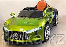 Детский электромобиль Мерседес концепт 9988