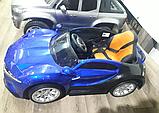 Детский электромобиль Мерседес концепт 9988, фото 5