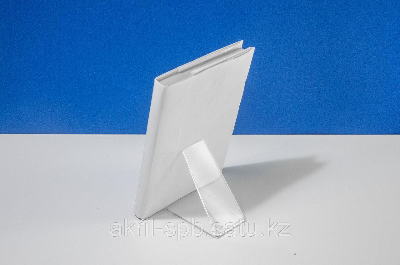 Подставка для книг 111х95х64
