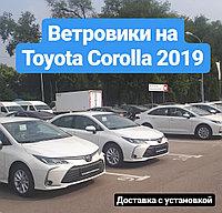 Ветровики дверей. С доставкой и установкой. Ветровики на Тойота Тойота Корола 2019 Toyota Corolla 2019