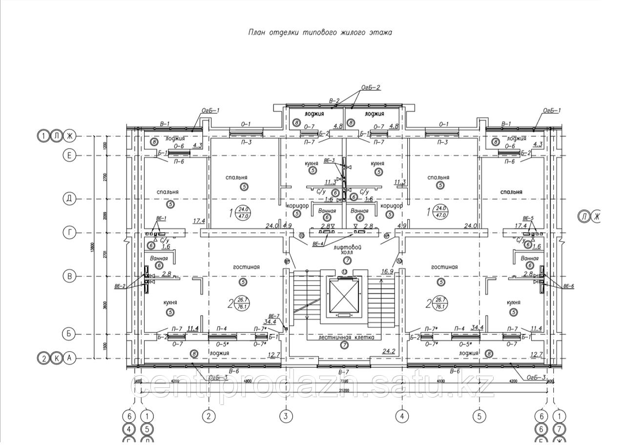 2 комнатная квартира в ЖК Семь палат 76 м²