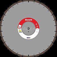 Алмазный диск 125 ж/б (22,2)