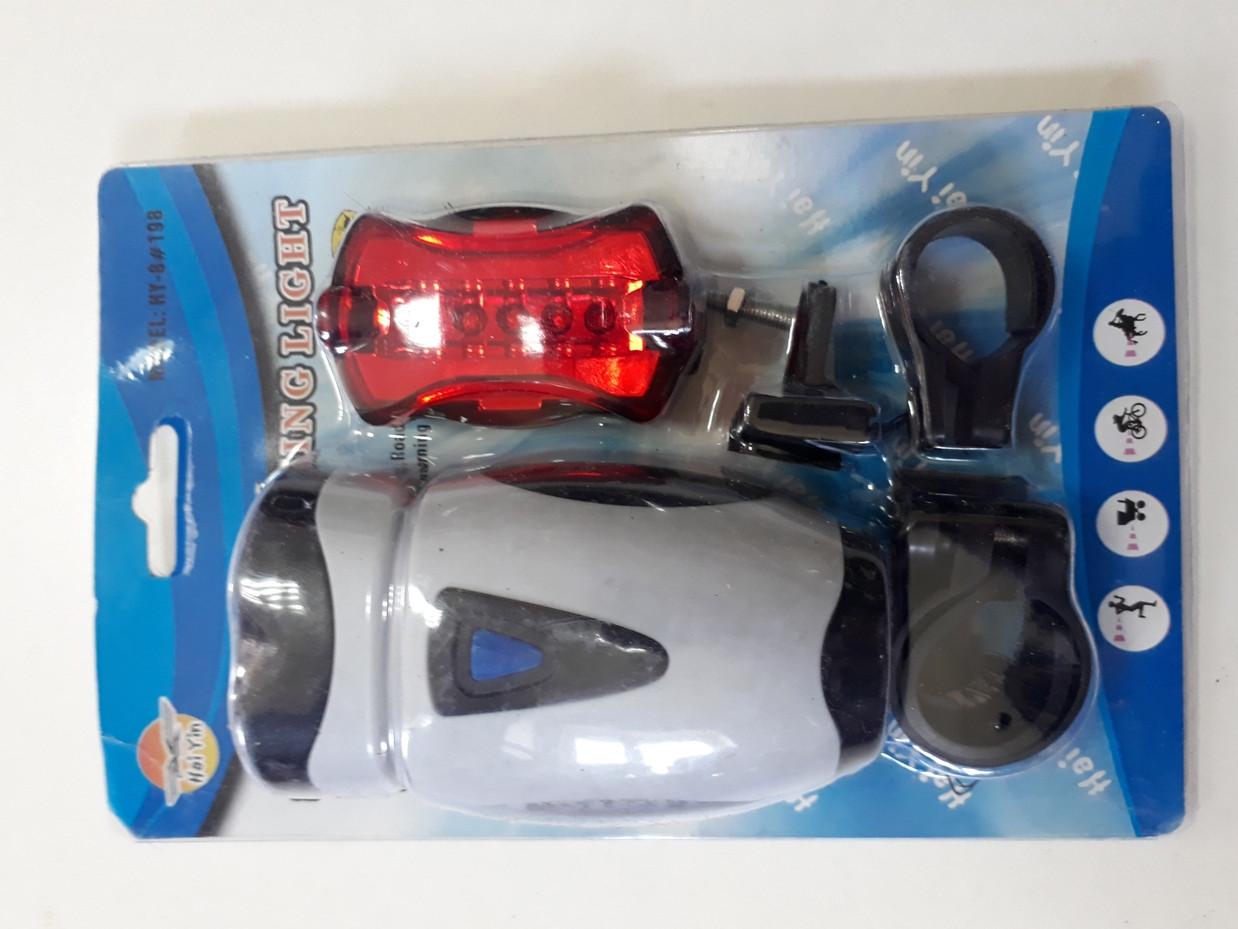 Набор фонариков - передний и задний на батарейках Hai Yin