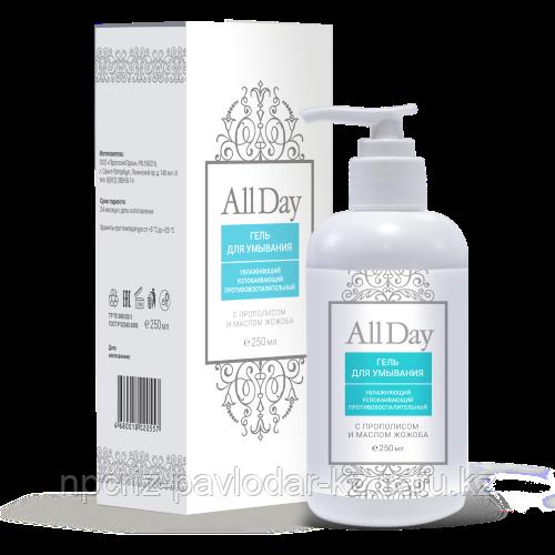 AllDay Гель для умывания с аминокислот овса, 250 мл