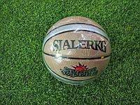 Баскетбольный мяч  Sialkerkg