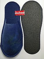 Тапочки одноразовые СТАНДАРТ лайт синие 4мм №150пар/кор, фото 1