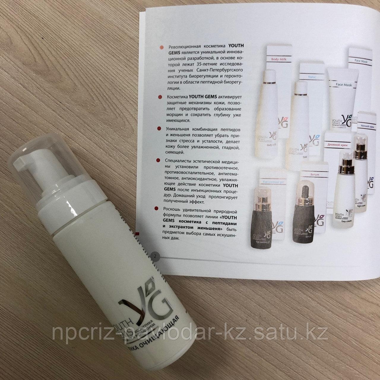Пенка Очищающая Youth Gems с пептидами Хавинсона и экстрактом женьшеня 160 мл