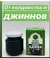 """Средство от сихра, """"смесь аджва"""" , Россия."""