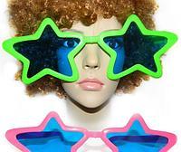 Очки гигантские в форме звезды, фото 1