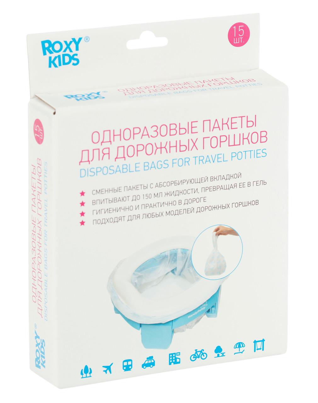 Одноразовые сменные пакеты для дорожных горшков (15 шт./уп.) РФ - фото 2