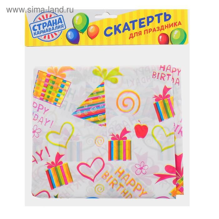 Скатерть «С днём рождения», подарки и сердца, 105х180 см - фото 2