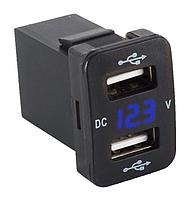 USB кнопка зарядное устройство с вольтметром для Toyota Синий