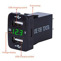 USB кнопка зарядное устройство с вольтметром для Toyota Зеленый