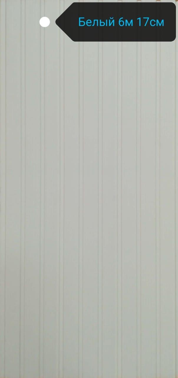 Декор панель потолочный (Белый длина 6м ширина 17см)